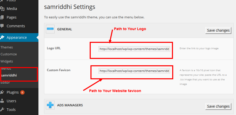 How to Set Logo in Samriddhi